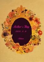 2010母の日.jpg